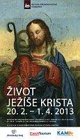 Выставка «Жизнь Иисуса Христа» (Фото: официальный Facebook музея города Страконице)