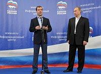 Дмитрий Медведев и Владимир Путин (Фото: ЧТК)