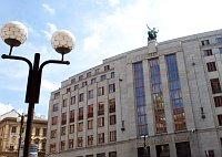 Здание Центробанка (Фото: Филип Яндоурек, Чешское радио)