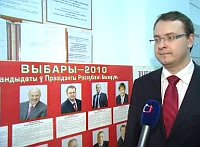 Алесь Михалевич (Фото: ЧТ24)