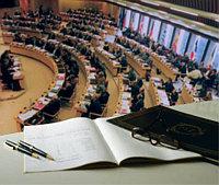Иллюстративное фото: Европейская комиссия