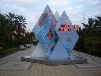 Фото: Александер В. Соломин, Wikimedia CC BY-SA 3.0