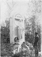 Памятник чехословацким легионерам в Иркутске (Фото: Архив Армии ЧР)