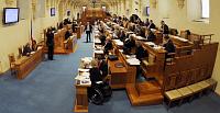 Сенат ЧР (Фото: ЧТК)