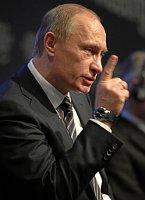 Президент РФ Вларимир Путин (Фото: Архив World Economic Forum, Wikimedia Commons, License CC BY-SA 2.0)