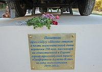 Фото: Пресс-сервис Совета министров Автономной Республики Крым, ark.gov.ua