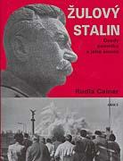 «Гранитный Сталин»