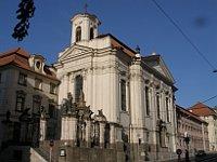 Храм святых Кирилла и Мефодия (Фото: VitVit, Creative Commons 3.0)