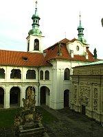 Лоретанский собор Рождества Господня (Фото: Кристина Макова, Чешское радио - Радио Прага)