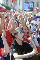 Чешские фанаты на Староместской площади в Праге (Фото: ЧТК)