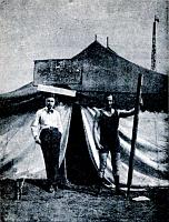Фото: Архив Чешского радио