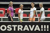 Чешская команда, слева: Петра Квитова, Клара Коукалова, Люция Шафаржова и Люция Градецка (Фото: ЧТК)