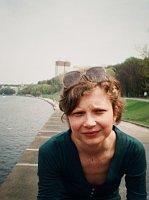 Алена Махонинова
