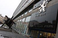 Здание Национальной галереи в Праге (Фото: Барбора Кментова, Чешское радио - Радио Прага)