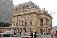 Национальный театр (Фото: Олег Фетисов)