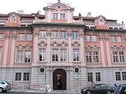 Дом Фауста, Фото: Кристина Макова, Чешское радио - Радио Прага