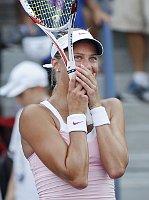 Андреа Главачкова (Фото: ЧТК)