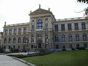 Музей Праги в районе Карлин