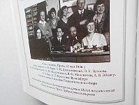 Поэты пражского «Скита»: Христина Кроткова внизу справа, Фото: издательство Росток