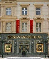 Музей русского искусства в Праге