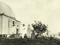 Обсерватория для астрономических наблюдений на Таити