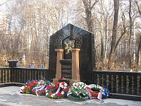 Памятник чехословацким легионерам, Екатеринбург (Фото: Free Domain)