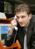 Людвик Клема