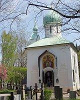 Храма Успения Пресвятой Богородицы
