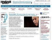 Сайт «Новая газета», 18.12.2011