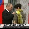 Соня Голечкова: Я чувствую тот самый русский дух