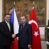 Чехия поддерживает вступление Турции в ЕС